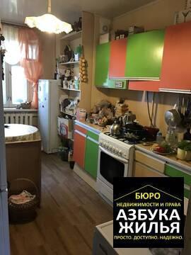 3-к квартира на Ульяновской 27 за 1.6 млн руб - Фото 5