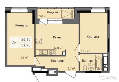 2-к квартира, 50 м, 9/17 эт. - Фото 2