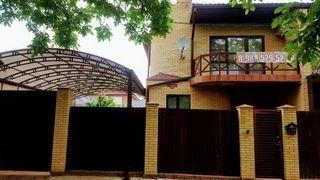 Продажа дома, Березовый, Ейское ш. - Фото 1