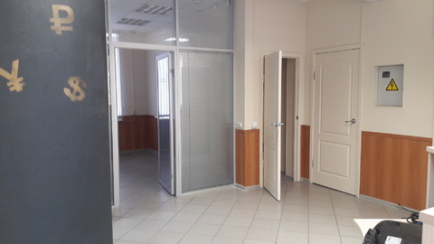 Сдам офисное помещение на пр.Ленина - Фото 2