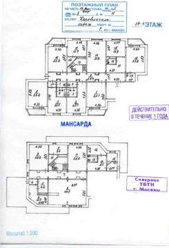 Пентхаус на 18м этаже на севере Москвы. - Фото 2