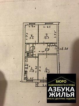 3-к квартира на 7 Ноября 6а за 1.3 млн руб - Фото 1