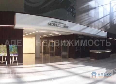Аренда офиса 289 м2 м. Смоленская фл в бизнес-центре класса А в Арбат - Фото 3