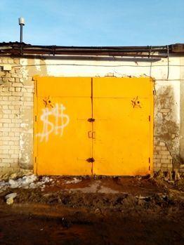 Аренда гаража, Кострома, Костромской район, Ул. Профсоюзная - Фото 1