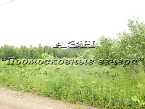 Новорижское ш. 60 км от МКАД, Онуфриево, Участок 20 сот. - Фото 5