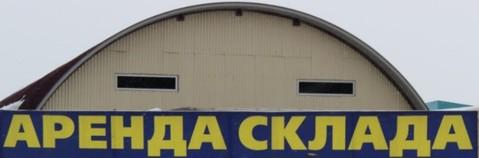 Сдается Склад. , Иркутск город,