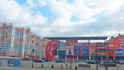 Помещение свободного назначения 180м в Мытищах, Борисовка улица - Фото 4