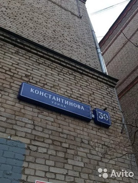 Комната 20 м в 3-к, 5/5 эт. - Фото 1