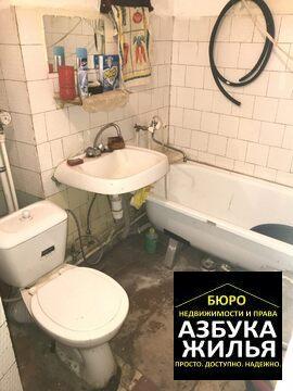 Продажа 1-к на Мира 2 за 599 000 руб - Фото 2