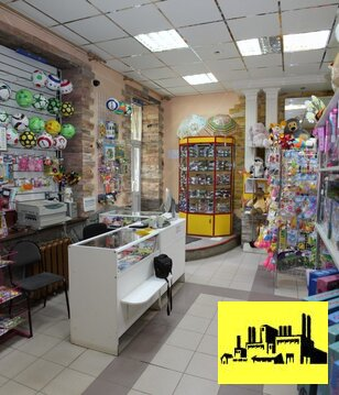 Продажа торгового помещения, Самара, м. Победа, Самара - Фото 1