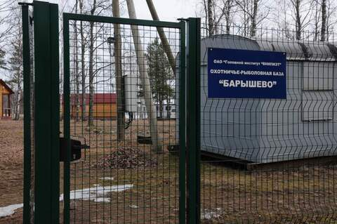 Продается здание 205.9 м2, поселок Барышево - Фото 2