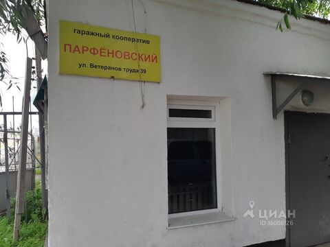 Продажа гаража, Тюмень, Ул. Ветеранов Труда - Фото 1