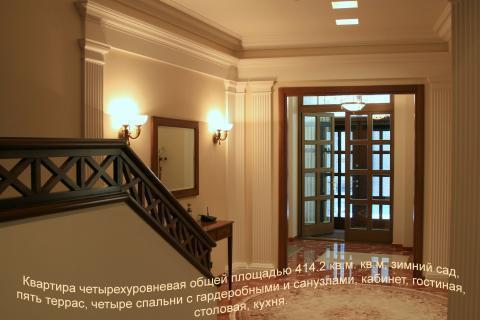 """Элитная квартира в цао, жилой комплекс """"Палаты муравьёвых"""" - Фото 2"""