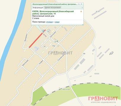 Продажа квартиры, Железнодорожный, Новосибирский район, Ул. . - Фото 5