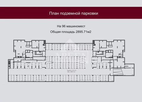 Объявление №66268895: Продажа помещения. Оренбург, ул Поляничко, д. 9/1,