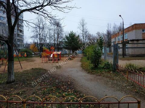 Продажа квартиры, Великий Новгород, Ул. Кочетова - Фото 4