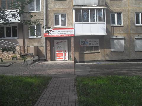 Сдам в аренду торгово-офисное помещение с отдельным входом - Фото 2