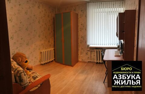 3-к квартира на Московской 62 за 1.8 млн руб - Фото 3