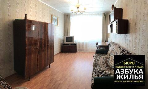 1-к квартира на Луговой 2 за 750 000 руб - Фото 3