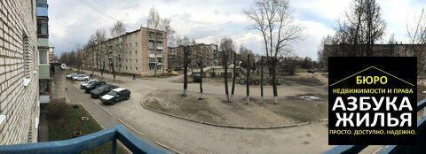 1-к квартира на 3 Интернационала 64а за 799 000 руб - Фото 5