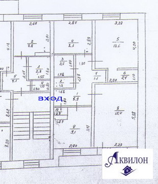 3-комнатная квартира в Элите