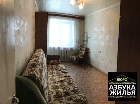 3-к квартира на Веденеева 4 за 1.65 млн руб - Фото 5