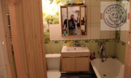 Продажа квартиры, Вологда, Ул. Гер - Фото 2