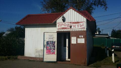 Продается торговый-магазин вместе с готовым бизнесом, с.Перхушково - Фото 1