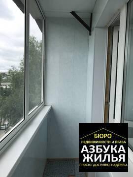 1-к квартира на Дружбы 18 за 970 т.р - Фото 5