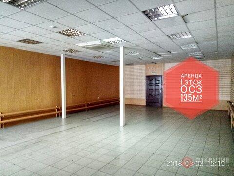Помещение на Кирова (осз, 135кв.м) - Фото 1