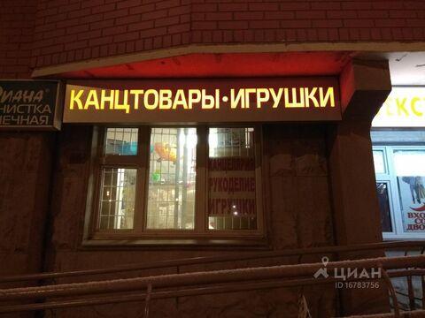 Продажа готового бизнеса, Дрожжино, Ленинский район, Новое ш. - Фото 1
