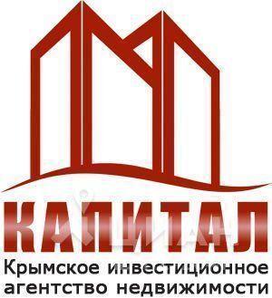 Продажа склада, Симферополь, Ул. Севастопольская