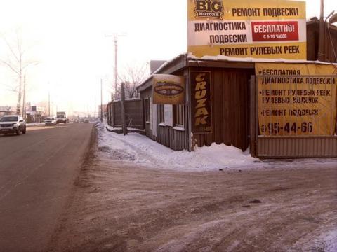Продажа производственного помещения, Иркутск, Старо-Кузьмихинская - Фото 1