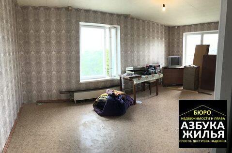 1-к квартира на Ленина 11а за 660 000 руб - Фото 3