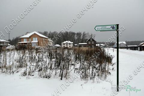 Калужское ш. 25 км от МКАД, Поляны, Участок 11 сот. - Фото 3