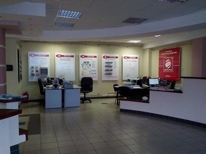 Помещение под магазин в центре Дубны - Фото 1