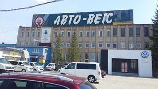 Продажа склада, Челябинск, Ул. Новоэлеваторная - Фото 1