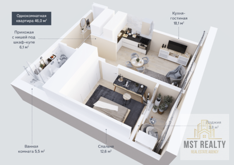 Однокомнатная квартира в новом жилом комплексе города Видное - Фото 3