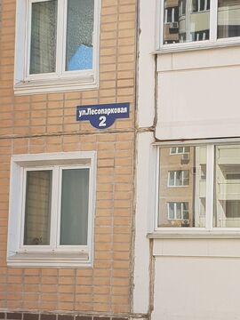 Однокомнатная Квартира Область, улица Лесопарковая, д.2, Новогиреево, . - Фото 2
