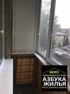 1-к квартира на Дружбы 23 за 760 000 руб - Фото 5