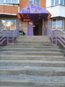 Продаётся нежилое помещение недалеко от метро Братиславская - Фото 1