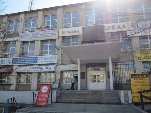 Проспект Победы 177, офисы в аренду - Фото 3
