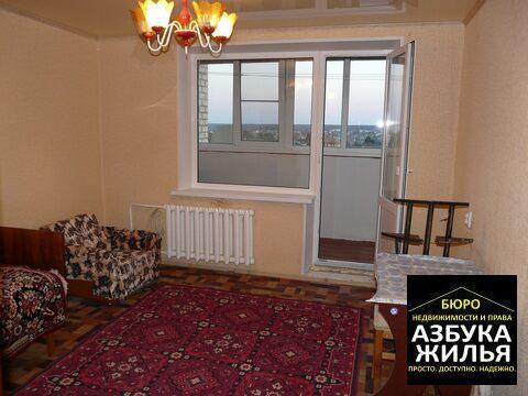 1-к квартира на Ломако 16 за 899 000 руб - Фото 5