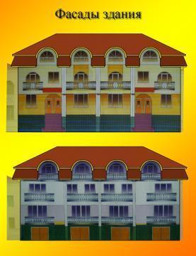 Большая квартира с преимуществами частного дома в центре Евпатории - Фото 5
