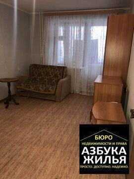 1-к квартира на Ломако 1.05 млн руб - Фото 4