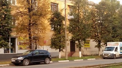 Продажа торгового помещения, Ярославль, Ул. Чкалова - Фото 1