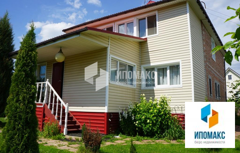 Продается дом 145 кв.м. на 6 сотках,38 км от МКАД по Киевскому шоссе - Фото 1