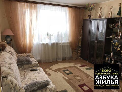 1-к квартира на Максимова 23 за 1.17 млн руб - Фото 2