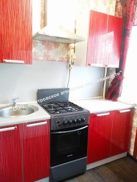Аренда 2-комнатной квартиры в Дмитрове, мебель, техника, изолированные - Фото 1