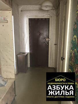 1-к квартира на Шмелева 3 за 799 000 руб - Фото 5